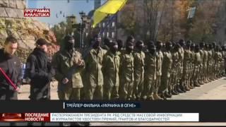 Американский режиссер обвинил США в разжигании войны на Донбассе