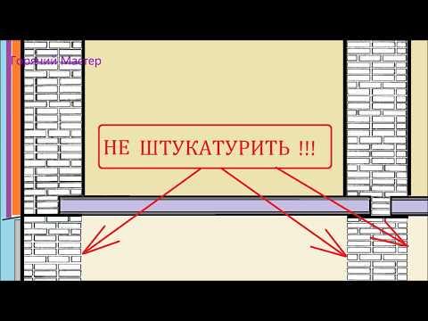 Кирпичная стена щели 2 часть / Пустошовка / Кладка сухая / Стена ледяная