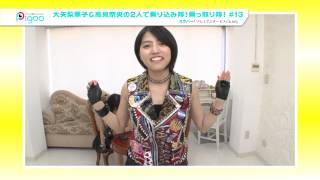http://ondemand.pigoo.jp/products/detail.php?product_id=27263 乗り...