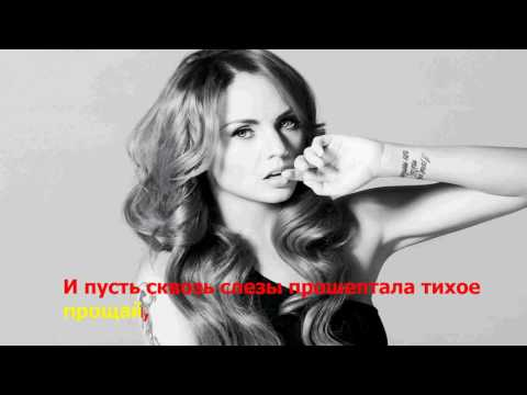 Текст песни(слова) Максим - Весна