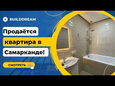 2019.12.10 | Недвижимость в Самарканде. Продаётся трёхкомнатная квартира. Дёшево