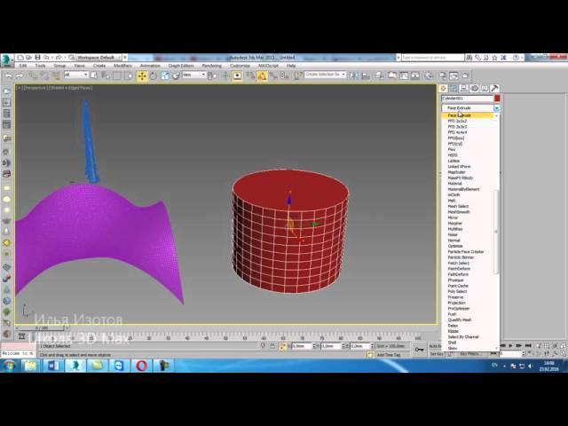 Уроки 3Ds Max. FFD в 3D Max. Шпаргалки часть 27. Проект Ильи Изотова.