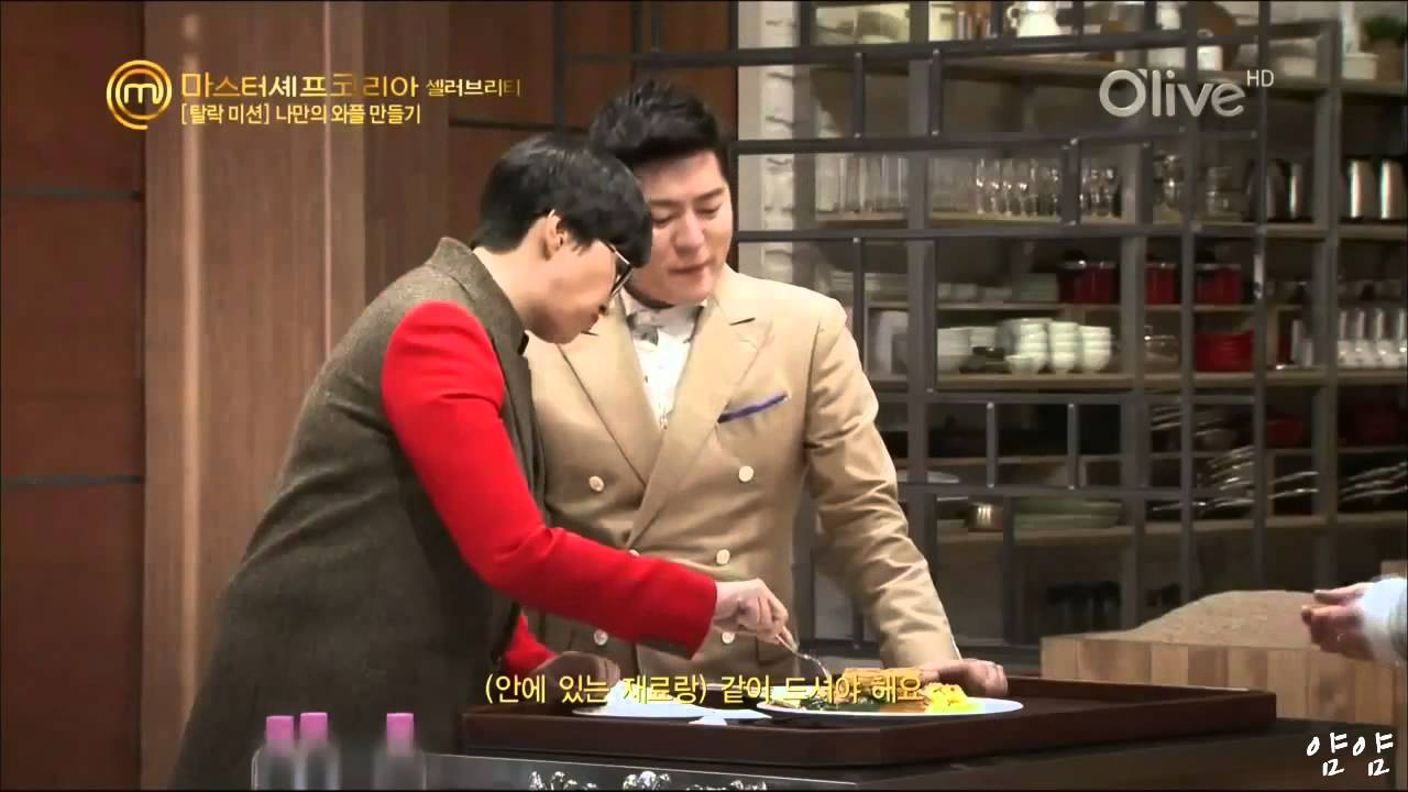 SINOPSIS FILM DRAMA KOREA: Korean Masterchef Celebrity ...