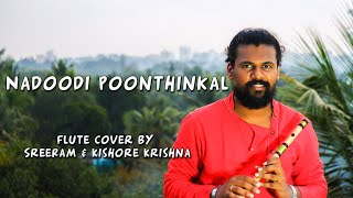 Nadoodi Poothinkal | Flute Ringtone | Ustaad | Sreeram ST | Vidyasagar