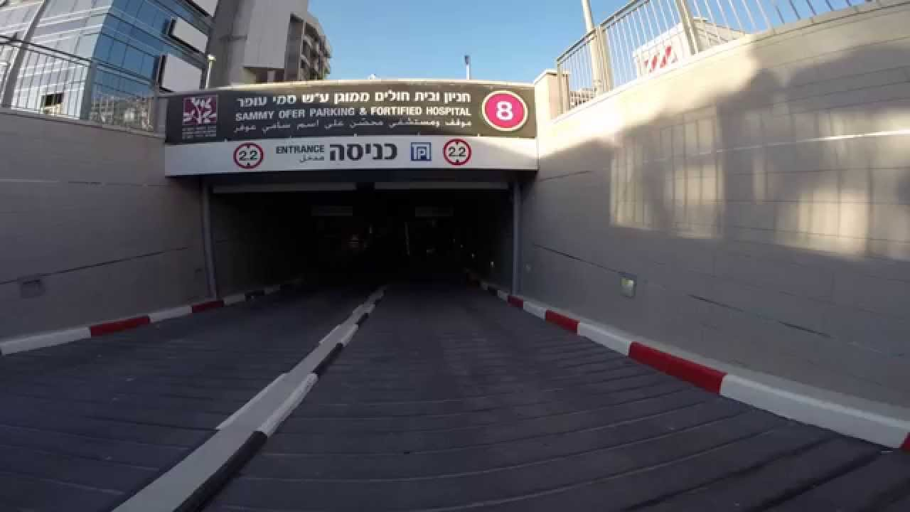 The Largest Underground Parking Lot In Haifa Youtube