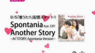 Another Story ~AI 「Story」 Spontania Version~ (CMスポット) htt...