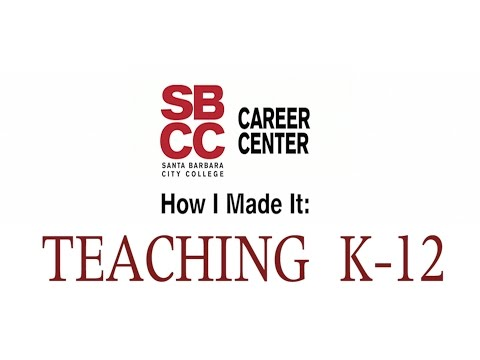 How I Made It: Teaching K-12