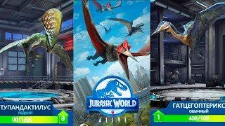 Обнова с Птерозаврами и Птерозавр Гибрид Jurassic World Alive