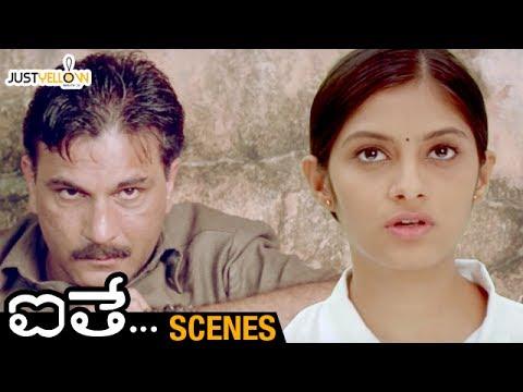 Sindhu Tolani Meets Mafia Don Pavan Malhotra  Aithe Telugu Movie s  Sindhu Tolani