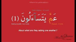 Download lagu Memorize Surah An - Naba' - Week 1 - Day 1 - Qari Mishary Rashid Alafasy