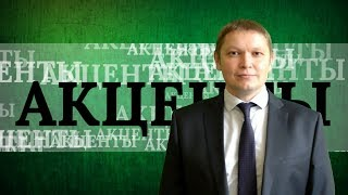 ЦТ по истории Беларуси: Первобытное общество. Акценты #1