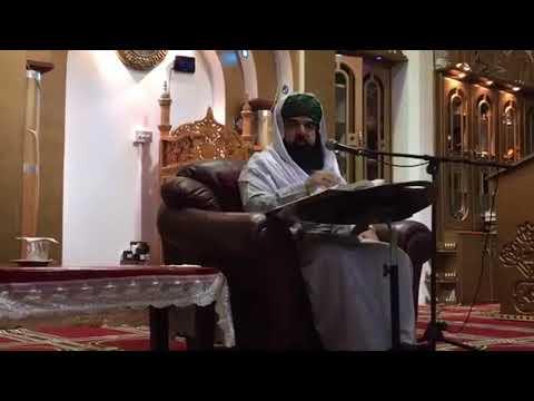 Beginning of Dars-e-Hadith - Mishkaat Sharif - Pir Noor ul Arifeen Siddiqui Sahib