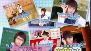 CRこくぱち.mpg 小阪由佳 動画 25