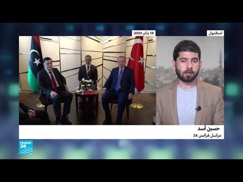 السراج في زيارة لتركيا تزامنا مع إعلان قواته السيطرة على كامل طرابلس  - نشر قبل 5 ساعة