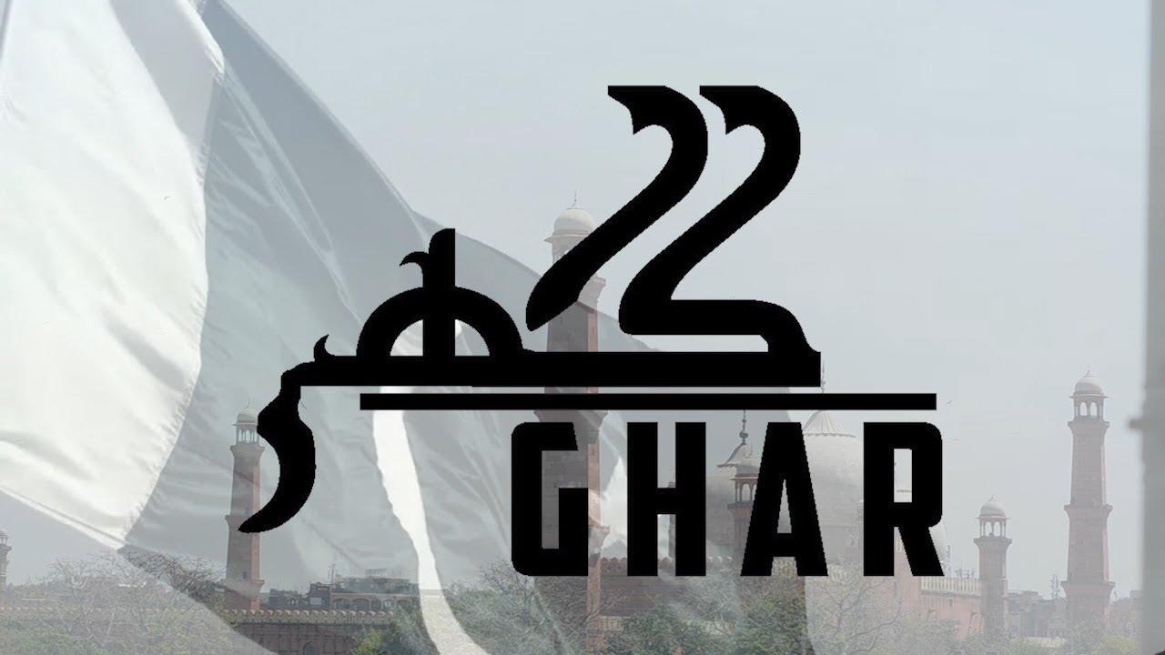 Ghar   Winner of MangoBaaz Short Film Festival