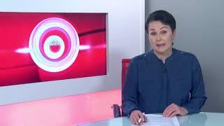 Новости спорта 23.11.2020