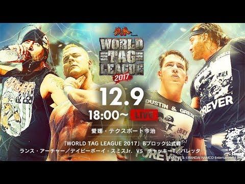 【Live】WORLD TAG LEAGUE 2017, DES 9, Ehime・Texport Imabari