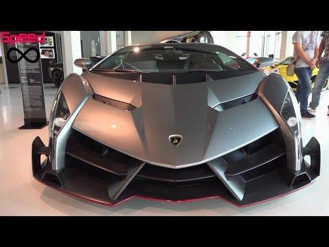 Lamborghini Museum -- Bologna Italy