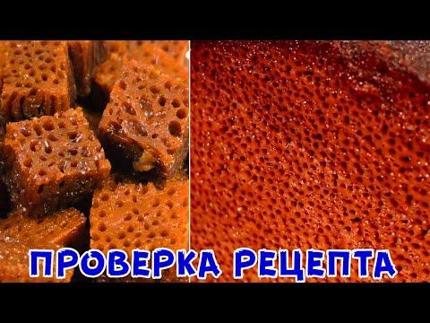 ЧУДЕСА на кухне – Самый ЗАВОРАЖИВАЮЩИЙ десерт! Молдавская Чёрная Бабка (Баба Нягрэ)