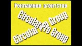 видео Рекламное агентство