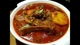 Gosht Matar Alu Recipe l Mutton Curry