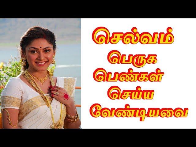 ??????? ????? ??????? ????? ?????????  - Sattaimuni Nathar - Siththarkal - Sithargal - Sithar