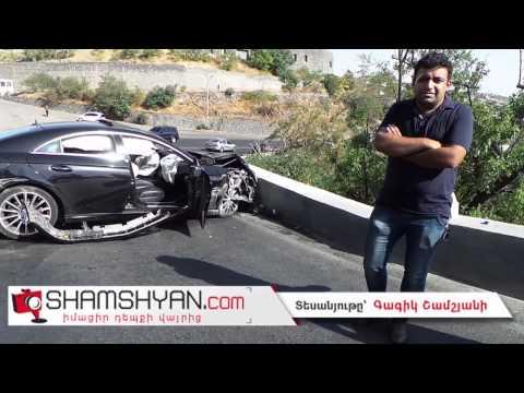 Ավտովթար Երևանում. ՌԴ քաղաքացի, 30-ամյա վարորդը Mercedes-ով բախվել է պատին