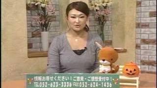 ケーブルテレビ 個性的なキャスター 多湖ちゃん!11 thumbnail
