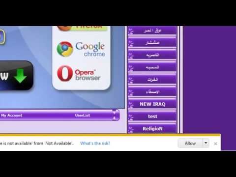 PLUGIN TÉLÉCHARGER SPEAKYCHAT