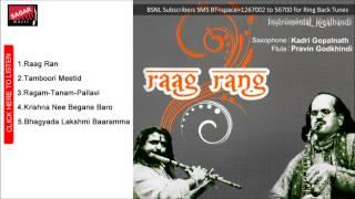 Raag Rang.    Bhagyada Lakshmi Baaramma.Kadri Gopalnath &Pravin Godkhindi.