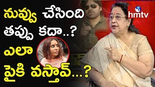 Veteran Actress Geethanjali about Sri Reddy Comments On PK Mother | hmtv