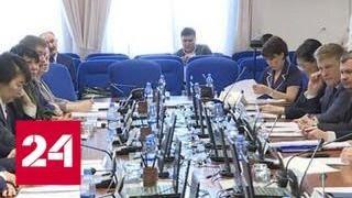 Якутия получила полтора миллиарда на переселение из аварийного жилья - Россия 24