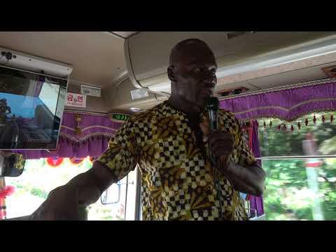 Welcome to Kumasi in the Ashanti Region - Ghana May 2018 Tour