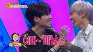 【TVPP】 RyeoWook(Super Junior) - Speaking plainly to Eunhyuk's mom, 려욱(슈퍼주니어)-은혁 어머니께 독설 @Star gazing
