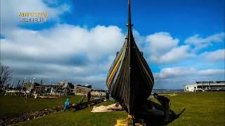 유럽을 호령했던 바이킹 함선들을 만나다, 바이킹 함선 박물관