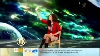 Гороскоп на 30 мая 2012 года @ «Первый канал»
