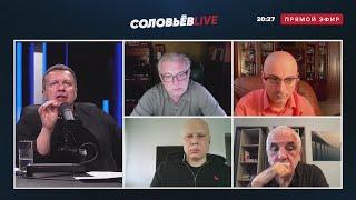 Путин предупредил Запад! О чем статья президент России о ВОВ Обсуждение у Соловьева