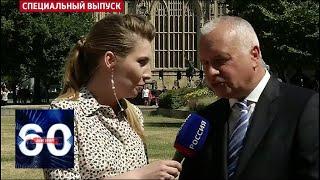 Александр Рар: фронт против России меняется!