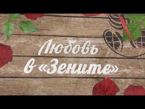 знакомство новокуйбышевске