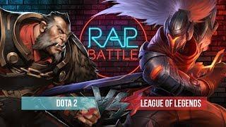 Рэп Баттл - Dota 2 vs. League of Legends (Реванш)