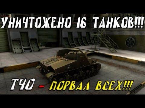 Телеканал Союз. Онлайн. Смотреть православный канал Союз в