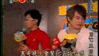 憲哥和康康在記者會上吵架 2 / 2 thumbnail