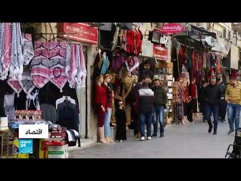مؤشر التضخم في الأردن يرتفع خلال الشهر الأول من العام الجاري  - نشر قبل 4 ساعة