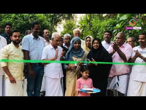 ഇന്നത്തെ വാർത്ത| Media Vision News| Nadapuram|14-12-2019