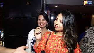 Facebook Wala Pyar Movie Public Review Rahul Bagga, Nancy Thakker & Gajendra Mishra