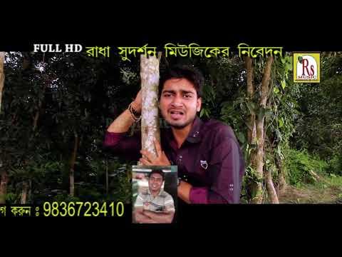 O Saathi Re Bhalobasa Putul Khela Noy