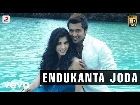 7th Sense - Endukanta Joda Lyric | Suriya | Harris Jayaraj