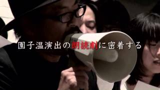 ケーブルテレビJCNにて放送中 今日本で最も注目を集める映画監督・園...