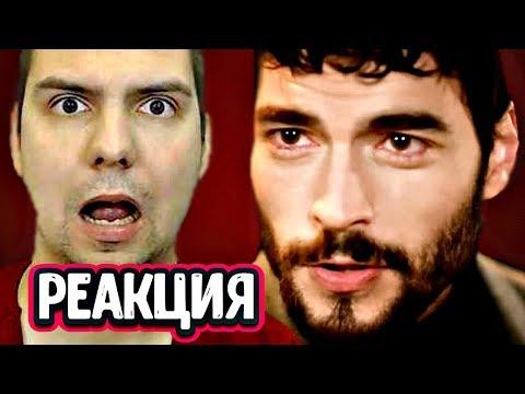 Ветреный 2 сезон тизер (русская озвучка)