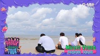 Paradox - Padoxtour (Official MV)